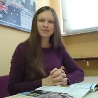Наталья Андреевна - репетитор по английскому из Гомеля.
