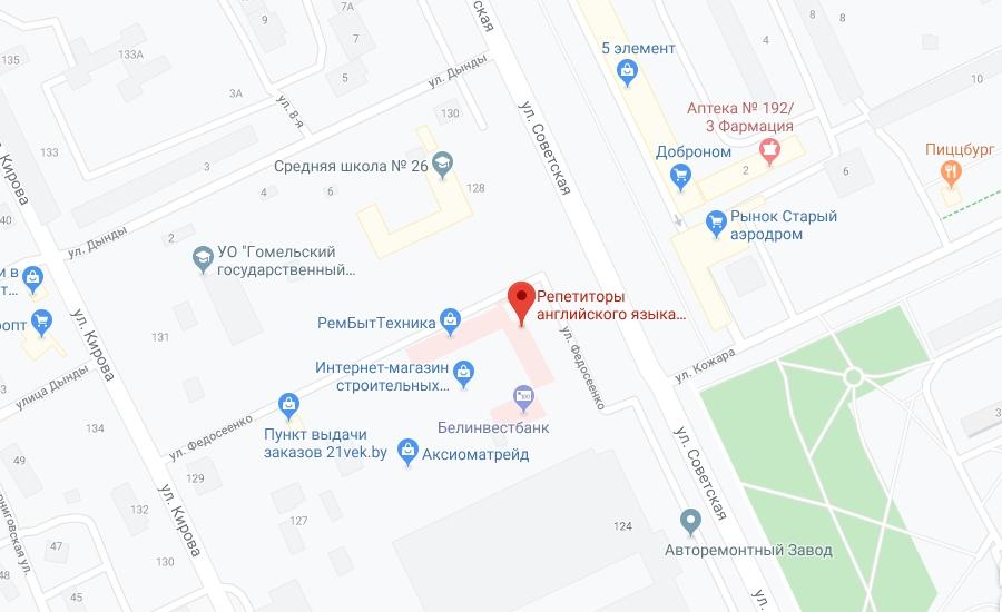 Карта - Репетиторы по английскому в Гомеле - Инглиш компани.